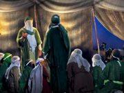 Remove term: Al-Abbás ibn Alí(P) Al-Abbás ibn Alí(P)Remove term: Imam Husain (P) Imam Husain (P)Remove term: La noche anterior de Ashura La noche anterior de AshuraRemove term: Los seguidores del Imam Husain(P) Los seguidores del Imam Husain(P)
