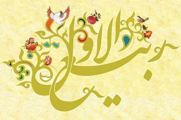 Profeta Muhammad (P) , del Imam Sadiq (P), Imam Husain (P), Meca