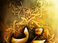 Profeta Muhammad (BP), Islam, Misión Profética