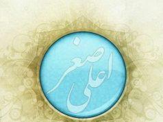 Alí al-Asgar, Imam Husain (AS), Ashûra, Zainab (SA)