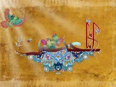 Fátima al-Zahra (SA), Imam Hussain (AS), Ahl ul-Bait, Imam Ali