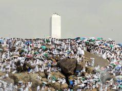 Día de 'Arafa, Eid al-Adha, monte Arafat, Meca