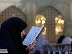 santuario del Imam Rida, Coran, Islam, convertida al Islam