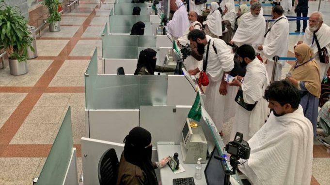 Arabia Saudí, Hayy, Yemen, ONU