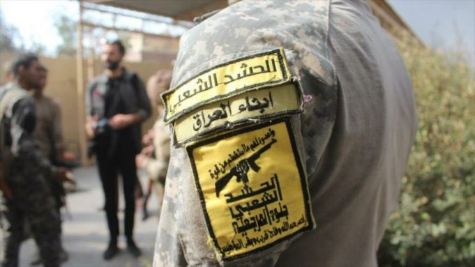 Irak, EE.UU., Al-Hashad Al-Shabi, Daesh