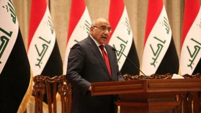 Irak, Al-Hashad Al-Shabi