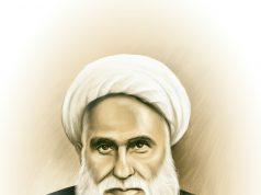Sheij Abbas Qomi, Ahlul-Bait (A.S), Señora Fátima al-Ma'suma (S.A), Corán