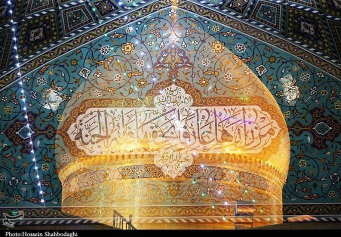 Imam Hadi(A. S), Imam Rida (A. S), Fátima Al-Masuma (S. A), Qom, Mashhad