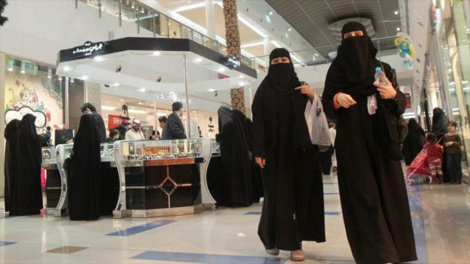 HRW, AI, Arabia Saudí