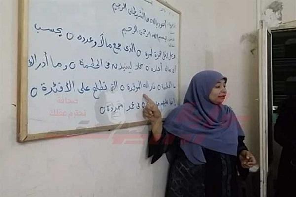 Egipto, Escuela coránica