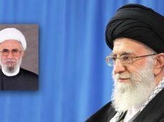 Ayatolá Seyed Ali Jamenei, Asamblea Mundial de Ahlul-Bait (A.S)