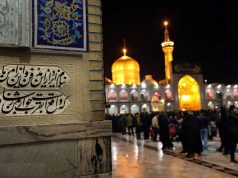 santuario del Imam Rida (A.S), Mashhad,, Iran