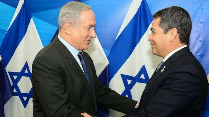 Honduras, Israel, Al-Quds
