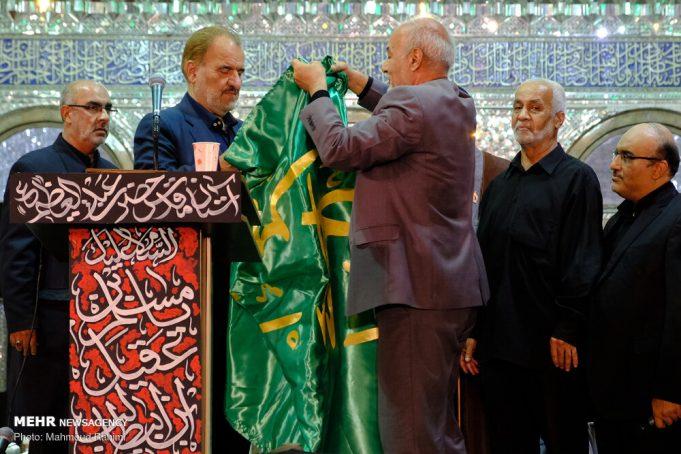 Rey, Abdul Adim al-Hasani, Muslim Ibn 'Aqil