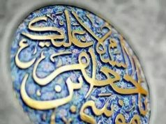Imam Kazim(P), Imam Rida, Imam Sadiq,Fátima al-Ma'suma (P)
