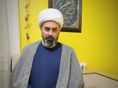 Sheij Abdallah Cerrilla, Islam, America Latina, Qom