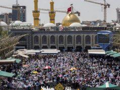 Día de 'Arafa, santuario del Imam Husain(A.S), Karbala