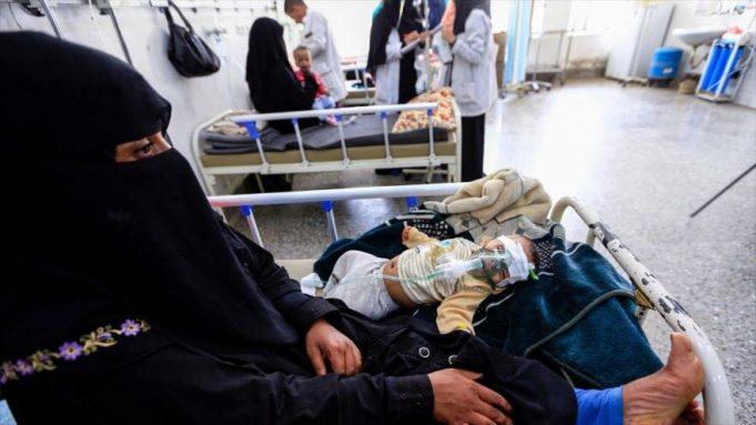 Yemen, Arabia Saudí, ONU