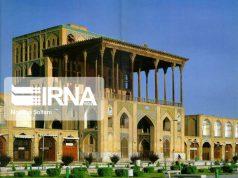 Isfahán , Irán, Aali Qapu