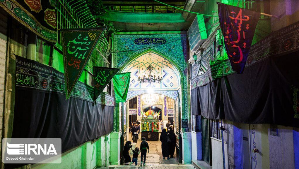 Imam Husain, Iran, Teherán