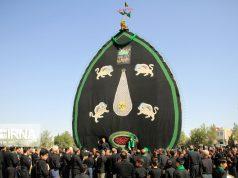 Imam Husain (A.S), Ashura, Irán, Yazd