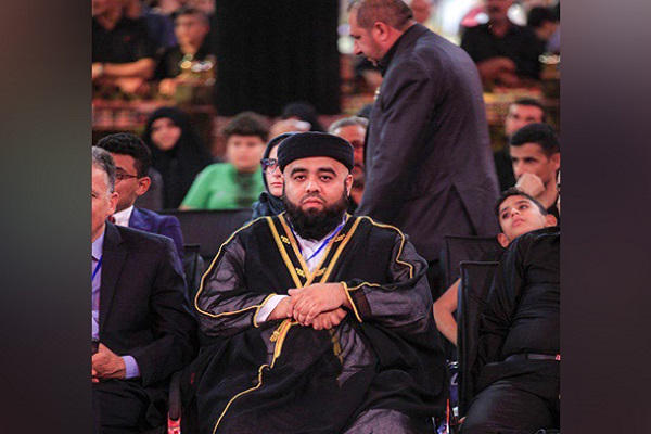 Irak, Islam, Ahlul-Bait