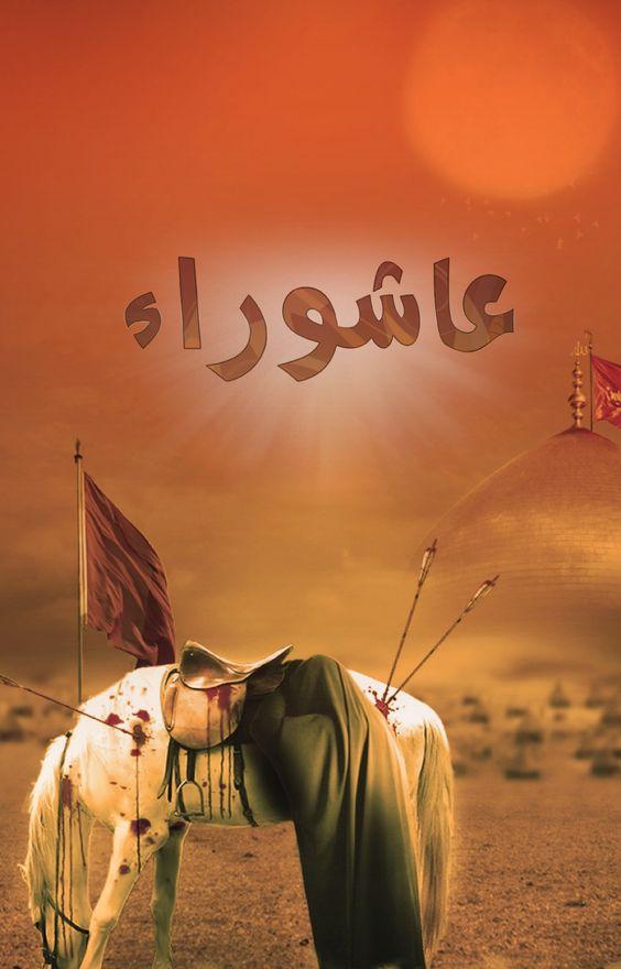 Ashura, Imam Husain (A.S), Zainab al-Kubra (S.A), Karbala