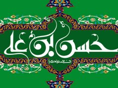 Imam Hasan (A.S), Imam Ali (A.S) , Fátima al-Zahra(S.A), Imam Husain (A.S)