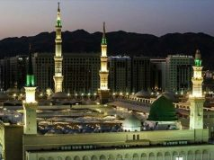 profeta Muhammad (PB), Imam Hasan, Medina,, Islam
