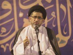 Bahrein, Ayatolá Sheij Isa Qasim, Arabia Saudí, Emiratos Árabes Unidos (EAU)