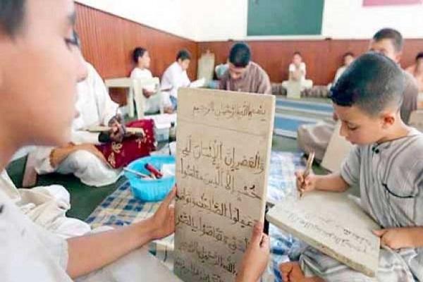 Ministro Awqaf: Cursos coránicos para un millón de estudiantes coránicos en Argelia