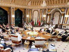 Qatar, Arabia Saudí, compañía saudí Aramco, Yemen