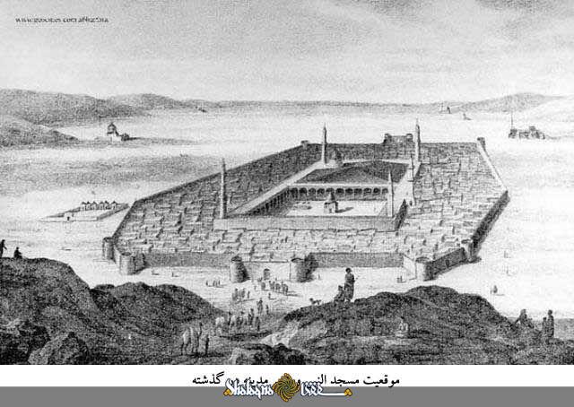 Profeta Muhammad (PB), Masyid Al-Nabi, Medina
