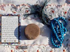Ayatullah al Uthma As Sayid 'Ali Al Hussaini As Sistani, oracion