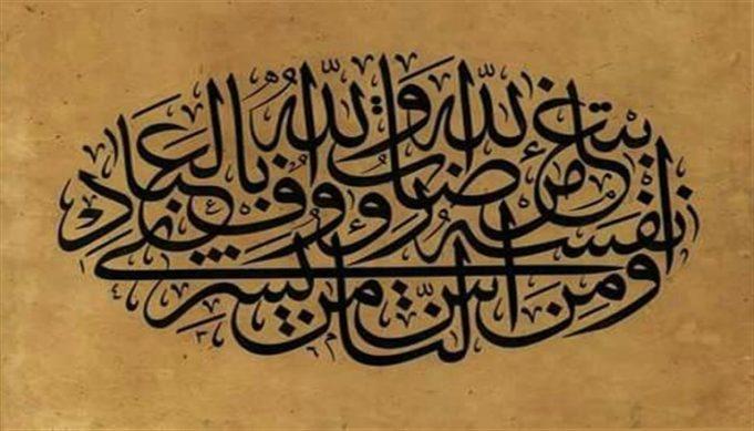 Lailat al-Mabit, Profeta (PBD),Imam Alí (A.S), Medina