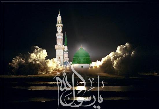 Nahyul Balagha, Profeta Muhammad (PB)