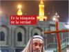Arba'in , Karbala, Imam Husain (A.S)