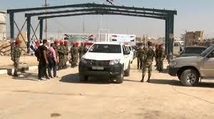 Irak, Siria, Al-Bukamal-Qaim, Daesh