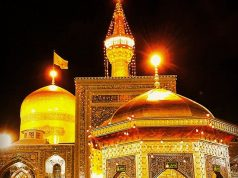 Imam Rida (A.S), Mashhad