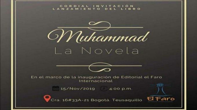 Colombia, Islam, profetaMuhammad