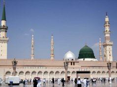 Profeta Muhammad, Imam Sadiq (A.S), musulmanes, Islam