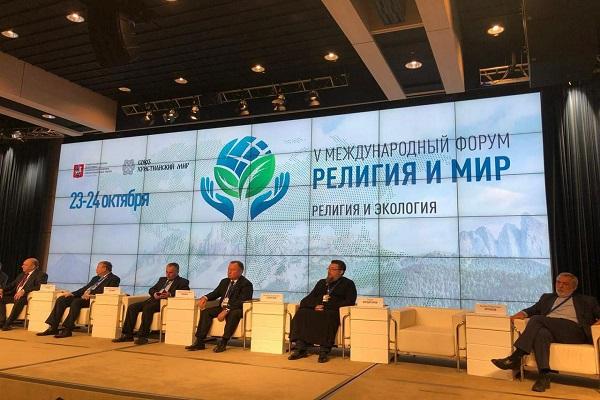 Rusia, Moscú, conferencia interreligiosa