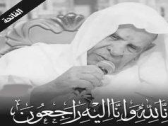 Irak, memorizar el Corán