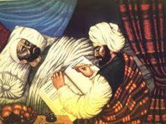"""India, Universidad India de Aligarh, """"Medicina islámica y tradicional, Irán"""