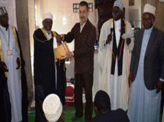 Uganda, profeta Muhammad, musulmanes, Irán