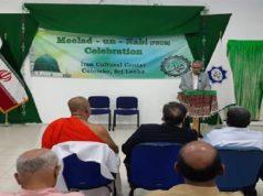 Sri Lanka, Musulmanes, profeta Muhammad(PB)