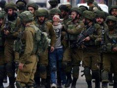 Cisjordania , Al-Quds, Fuerzas israelíes