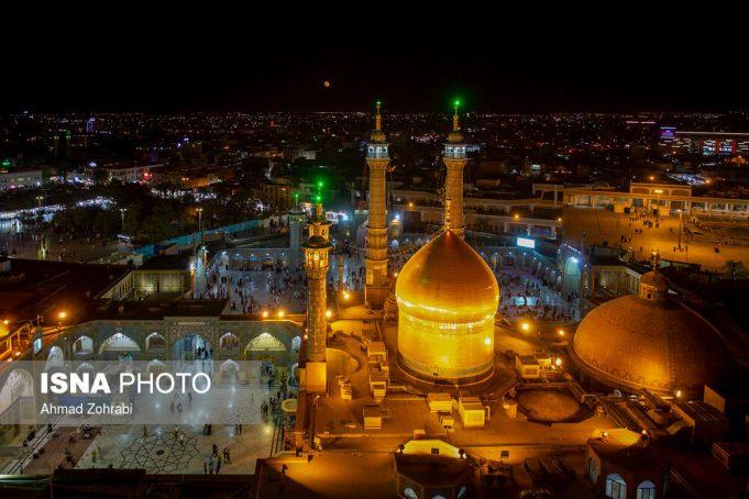 Qom, Irán, Fátima al-Ma'suma (S.A)