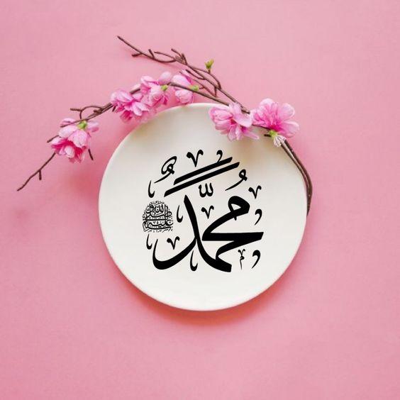 Profeta Muhammad (PBD), Jadiya (S.A)