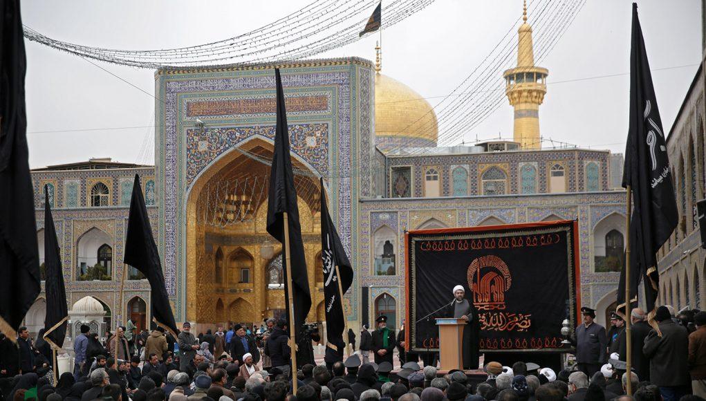 Fátima al-Ma'suma (P) , Mashhad
